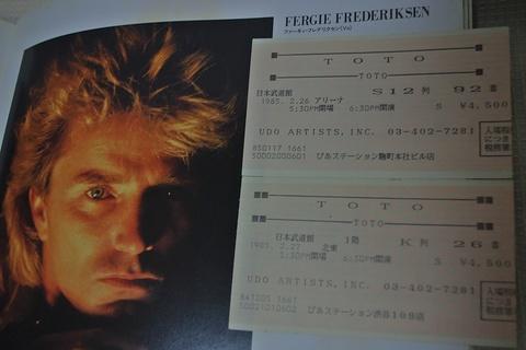 TOTO1985(1)(縮小).JPG